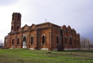 Григорьевское